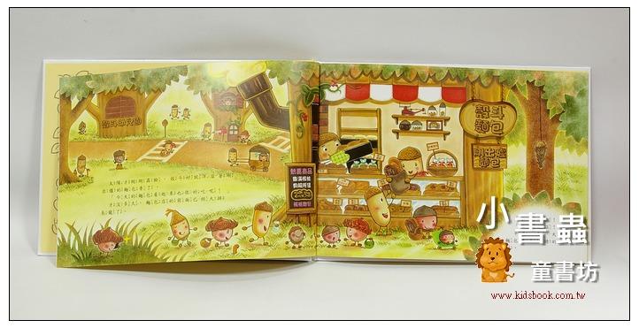 內頁放大:殼斗村的麵包店 (79折)<親近植物繪本>