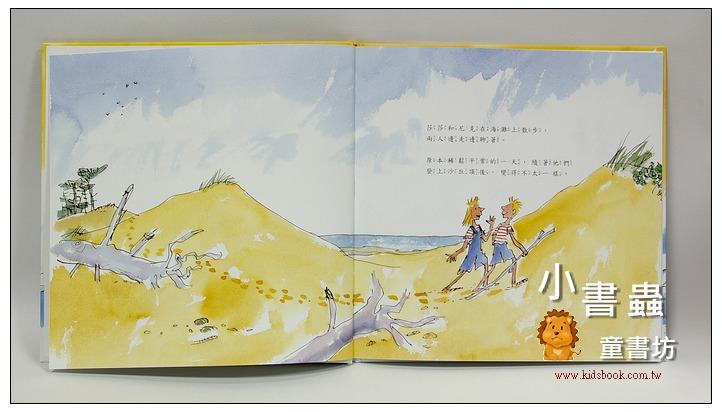內頁放大:空中的飛船 (79折)