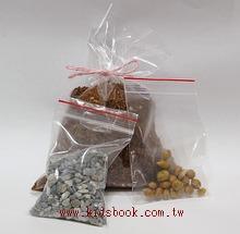 月橘 (七里香) 種子材料包 (免費贈送品)(需要的客人,請加入購書清單喔!每張訂單,限量一份)