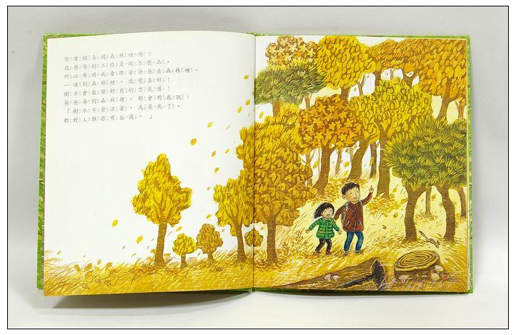 內頁放大:樹木真重要<親近植物繪本> (79折)