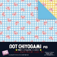 日本花紙(雙面):小豬(6色調36枚)(現貨數量:5)