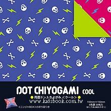 日本花紙(雙面):酷酷骷髏頭(6色調36枚)(現貨數量>5)
