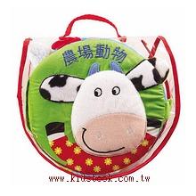 農場動物:寶寶觸摸認知布書(79折)