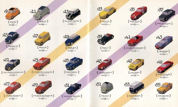 內頁放大:紙勞作DIY:汽車1 It,s Only A PAPER CAR