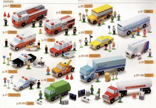 內頁放大:紙勞作DIY:工作中的車
