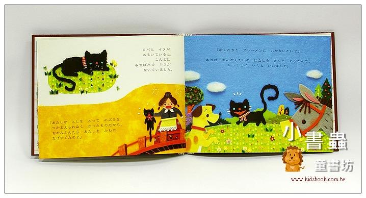 內頁放大:微笑媽媽拼布繪本:布萊梅的樂隊(日文) (附中文翻譯)