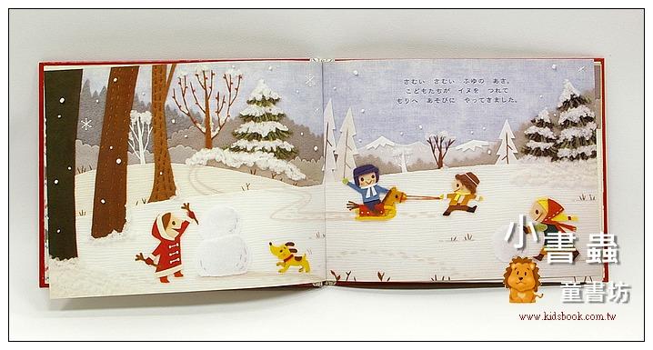 內頁放大:微笑媽媽拼布繪本:手套(日文) (附中文翻譯)