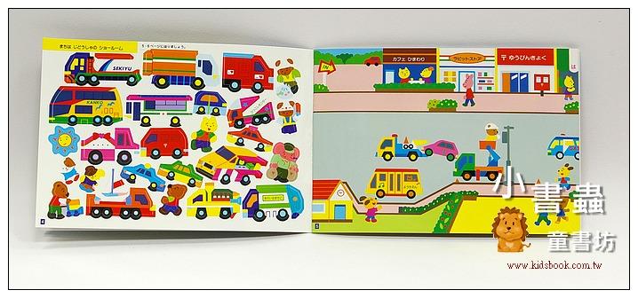 內頁放大:日本靜電貼紙遊戲本:車子工作中(加長版)