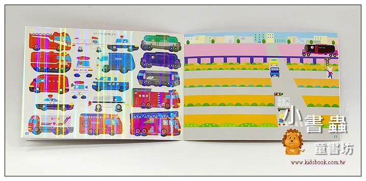 內頁放大:日本靜電貼紙遊戲本:厲害的交通工具(閃亮版)