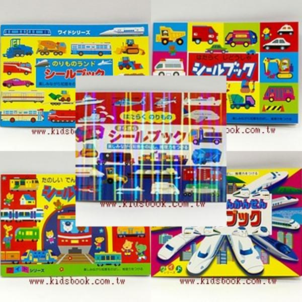 內頁放大:日本靜電貼紙遊戲本:最愛的交通工具5合1