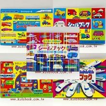 日本靜電貼紙遊戲本:最愛的交通工具5合1