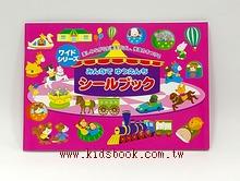 日本靜電貼紙遊戲本:好玩的遊樂園(加長版)