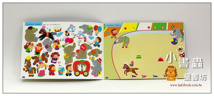 內頁放大:日本靜電貼紙遊戲本:精彩的馬戲團(加長版)現貨數量:2