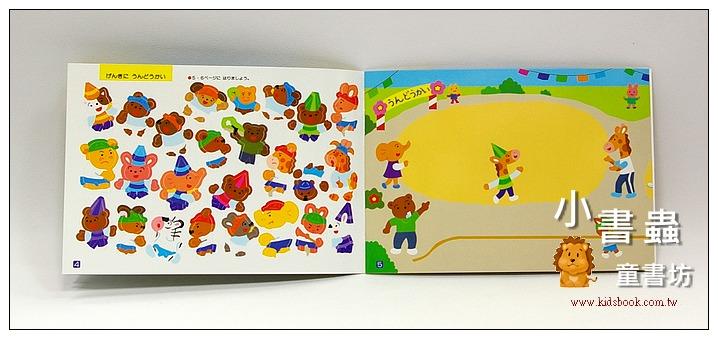 內頁放大:日本靜電貼紙遊戲本:有趣的幼兒園生活(加長版)現貨數量:1