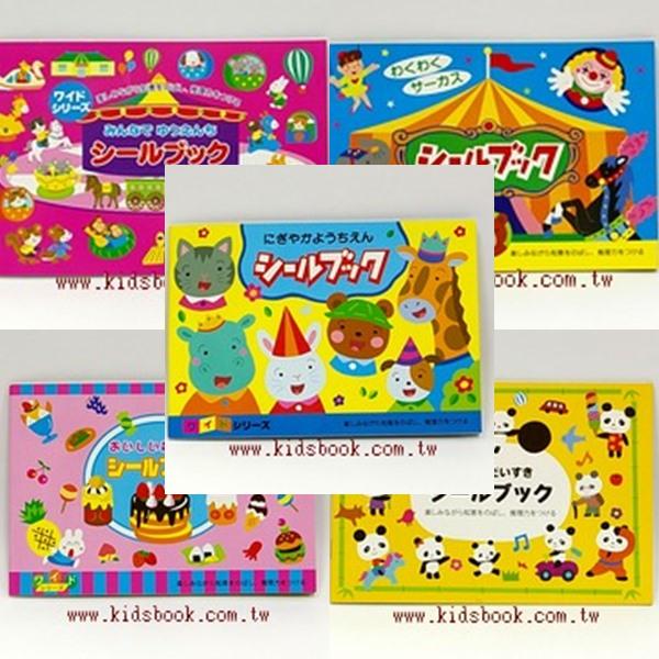 內頁放大:日本靜電貼紙遊戲本:豐富的精彩生活5合1(加長版)