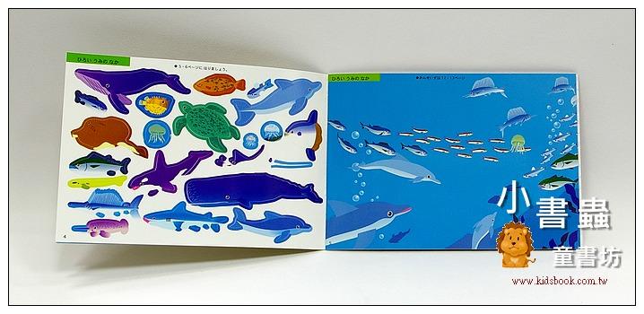 內頁放大:日本靜電貼紙遊戲本:繽紛的海底世界(加長版)(現貨數量:4)
