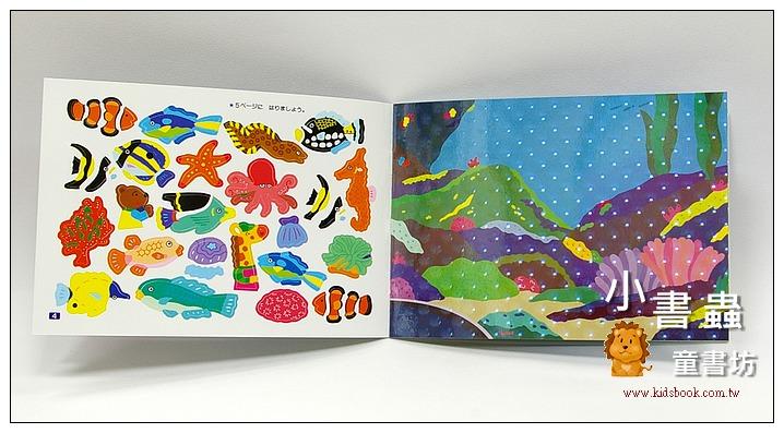 內頁放大:日本靜電貼紙遊戲本:3D水族館(正規版)現貨數量:2