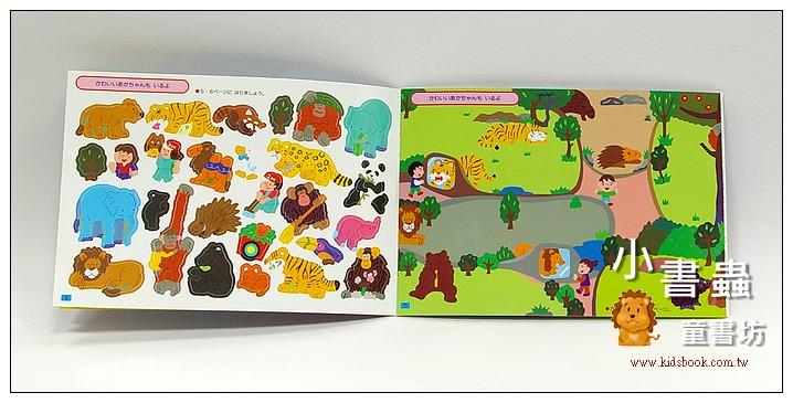 內頁放大:日本靜電貼紙遊戲本:趣味動物園(加長版)現貨數量:2
