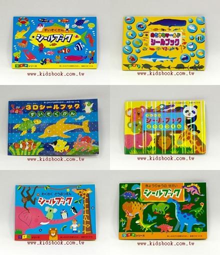 內頁放大:日本靜電貼紙遊戲本: 動物世界6合1(加長版)