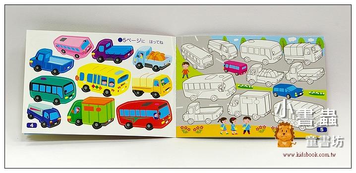 內頁放大:日本靜電貼紙遊戲本:最喜歡的公車和卡車(初級版)