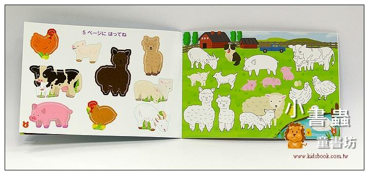 內頁放大:日本靜電貼紙遊戲本:可愛的動物家族(初級版)