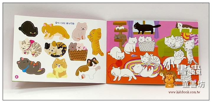 內頁放大:日本靜電貼紙遊戲本:小貓和小狗(初級版)