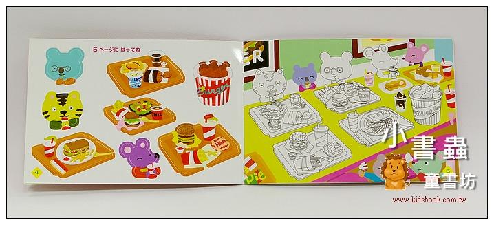 內頁放大:日本靜電貼紙遊戲本:到賣場用餐(初級版)