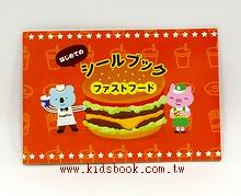 日本靜電貼紙遊戲本:到賣場用餐(初級版)