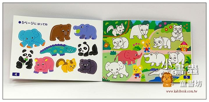 內頁放大:日本靜電貼紙遊戲本:寶貝動物園(初級版)