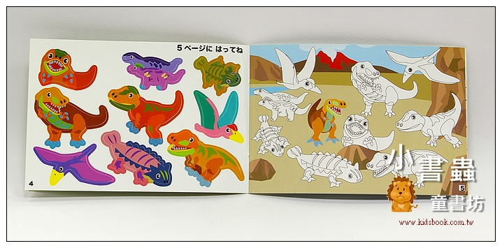 內頁放大:日本靜電貼紙遊戲本:恐龍寶貝(初級版)