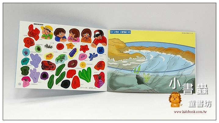 內頁放大:日本靜電貼紙遊戲本:參觀水族館(認知學習版)現貨數量:3