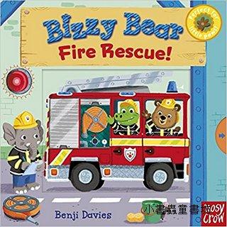 推、拉、轉硬頁操作書:BIZZY BEAR Fire Rescue