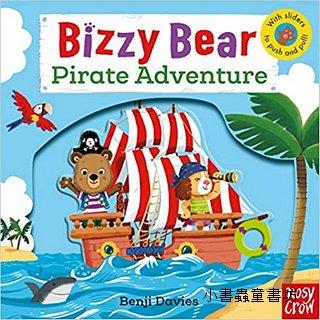 推、拉、轉硬頁操作書:BIZZY BEAR Pirate Adventure