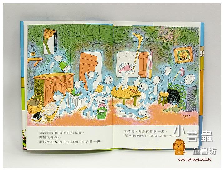 內頁放大:11隻貓和豬先生(85折)