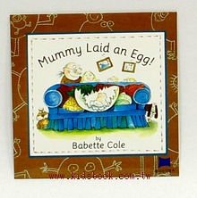 Mummy Laid an Egg!(CD)(媽媽生了一個蛋)