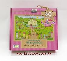 Princess Fairyland(仙子王國):60PCS地板大拼圖