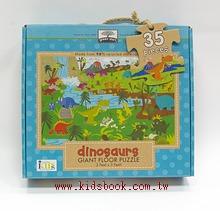 Dinosaurs(恐龍王國):35PCS地板大拼圖
