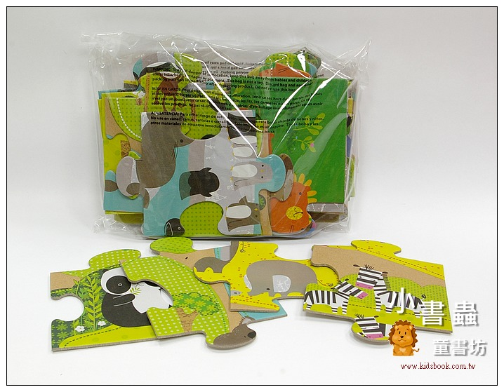 內頁放大:Zoo(可愛動物園):35PCS地板大拼圖