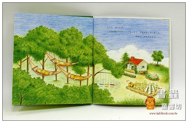 內頁放大:好熱、好熱的一天(三隻老鼠2)(日文版,附中文翻譯)
