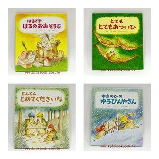 三隻老鼠春夏秋冬故事4合1(日文版,附中文翻譯)