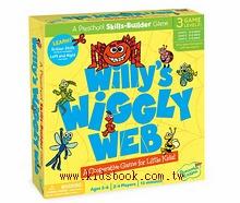 團隊合作遊戲:威利的蜘蛛網WILLY,S WIGGLY WED