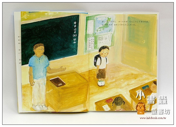 內頁放大:水藍色的圍巾(日文) (附中文翻譯)現貨:2