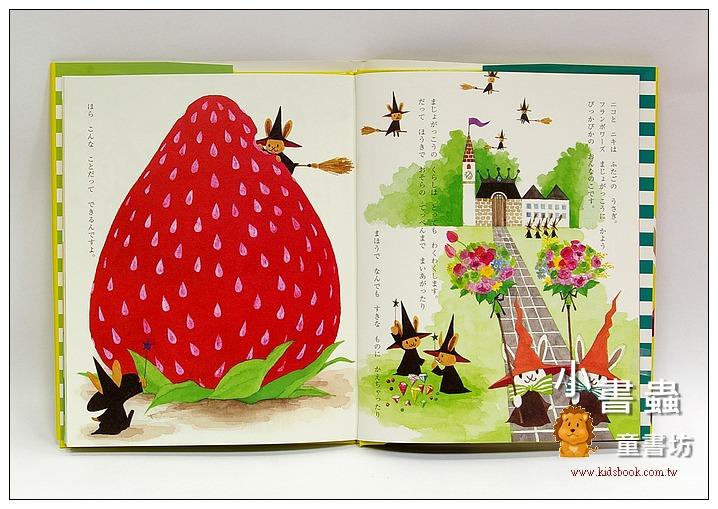 內頁放大:笨魔女兔子─妮可與妮琪露營時發生的大事(日文) (附中文翻譯)