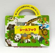 日本靜電貼紙遊戲本:參觀動物園(提把)現貨數量:2