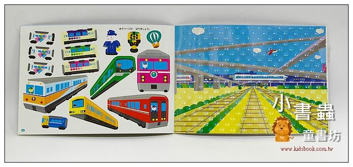 內頁放大:日本靜電貼紙遊戲本:搭火車、電車出去玩(3D版)(現貨數量:2)