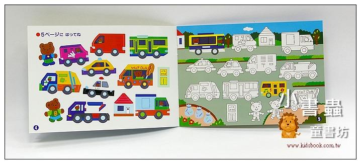 內頁放大:日本靜電貼紙遊戲本:可愛的交通工具(初級版)