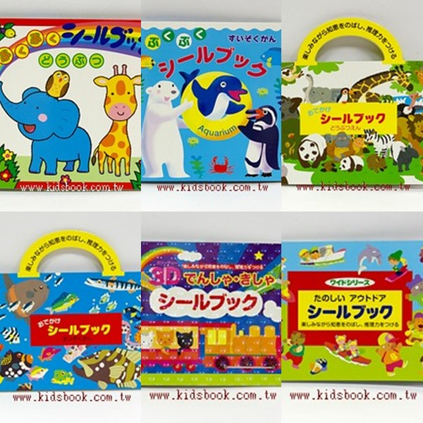 內頁放大:日本靜電貼紙遊戲本:豐富組合6合1 (提把+軟膠+3D)