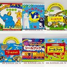 日本靜電貼紙遊戲本:豐富組合6合1 (提把+軟膠+3D)