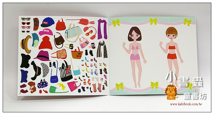 內頁放大:日本靜電貼紙遊戲本:有趣的換衣服遊戲1