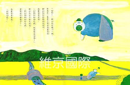 內頁放大:高麗菜弟弟(79折)